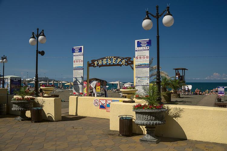 Сочи фото города и пляжа достопримечательности